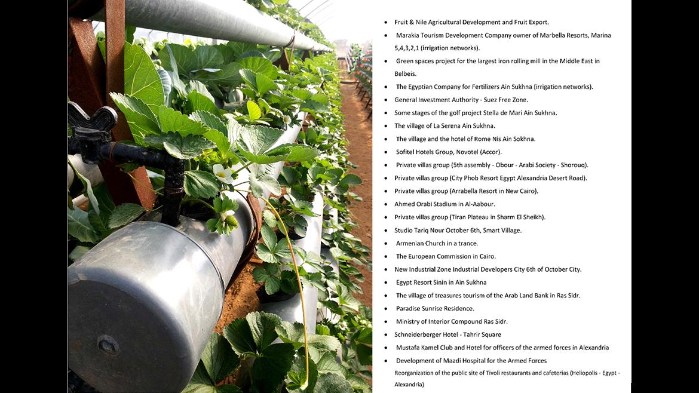 Modern irrigation system and mechanical work